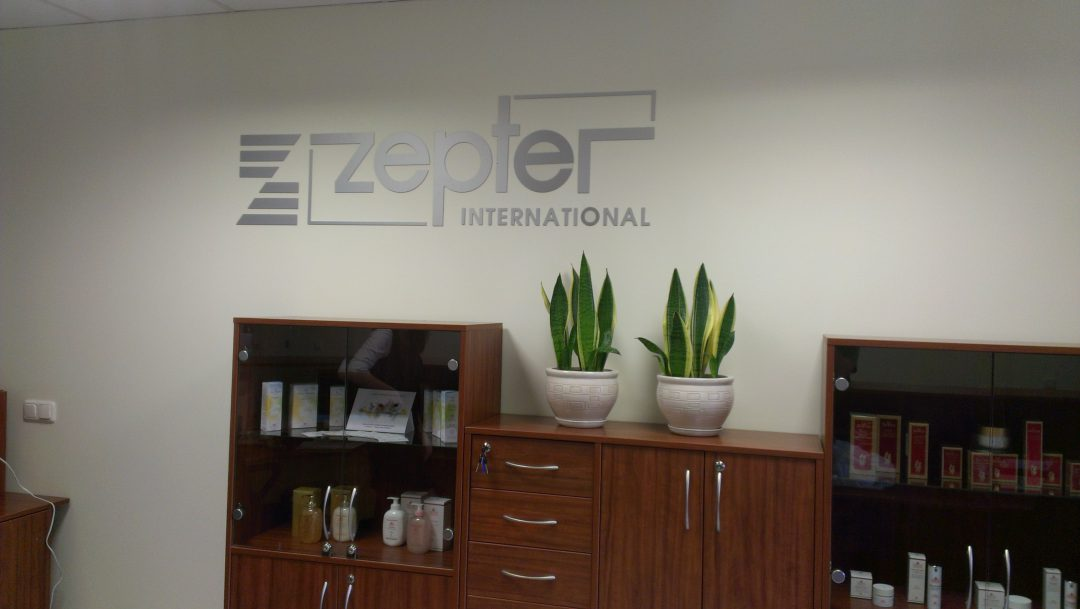 Zepter logo ant sienos IMAG0114