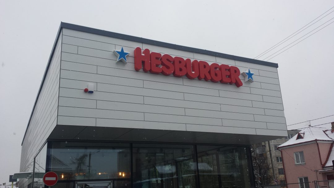 Hesburger_panevez_turines